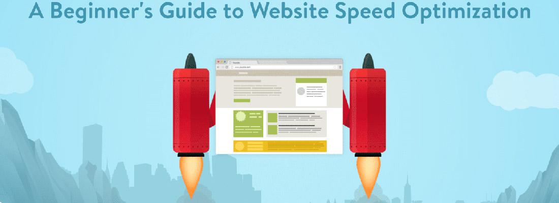 网页速度优化