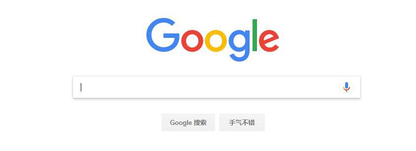 Google愚人节玩笑