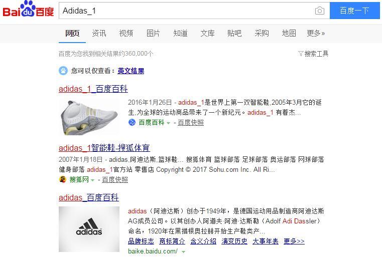 Adidas_1