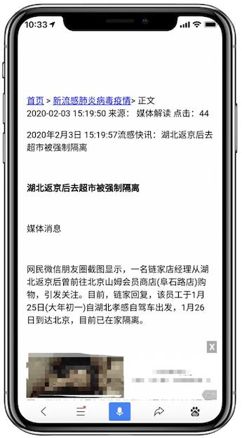 问题21(示例):H5网页上的页面布局不佳且段落间距不合理